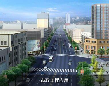 市政.jpg